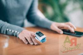 Пульсоксиметр: зачем нужен и как правильно пользоваться